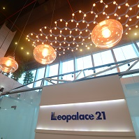 Leopalace21 Serviced Office Manila